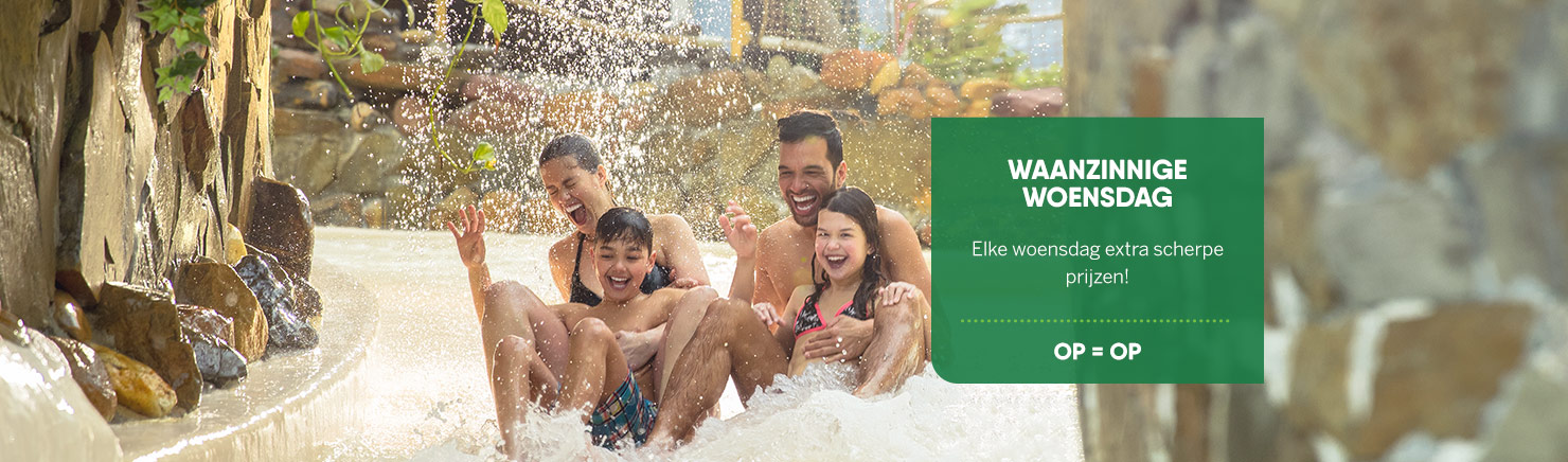 Waanzinnige Woensdag Center Parcs is super aanbieding